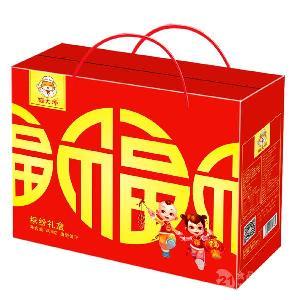 批发*人无糖休闲食品 猫大师木糖醇黑色杂粮饼干礼盒现货