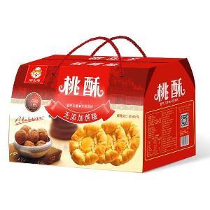 批发直销 无糖食品*人休闲零食来利发1kg礼盒木糖醇核桃粉饼干