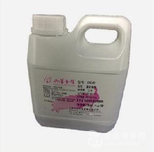 孔雀薄荷香精食品添加剂液体饮料果冻炒货水油两用型薄荷油香精