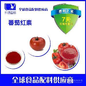 番茄红素,番茄提取物