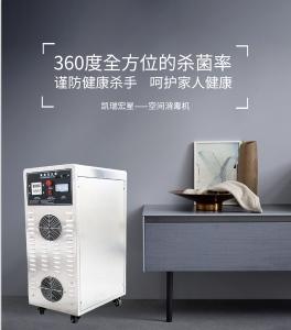 陶瓷臭氧片供应商-定制长寿型3.5g臭氧陶瓷片