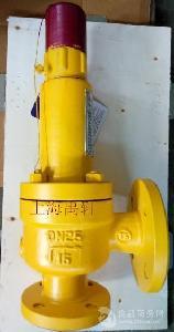 WA42F46-衬氟安全阀 衬氟泄压阀 弹簧全启式安全阀