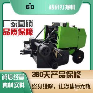农用全自动牵引式玉米秸秆收割捡拾粉碎打捆机