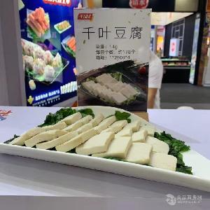 千叶豆腐工艺配方  设备厂家供应