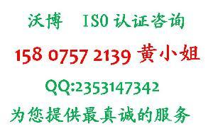 廣州sedex認證的基本法規_佛山沃博ISO體系認證