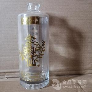 玻璃瓶 高白料烤花玻璃瓶