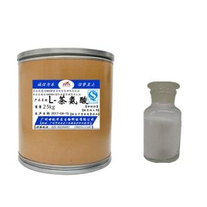 优质食品级 L-茶氨酸 氨基酸 99%高含量 L-茶氨酸