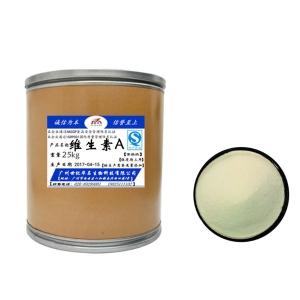 维生素A粉   食品级 营养强化剂 VA粉 视黄醇