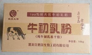 食品級牛初乳粉網絡標價一斤價格必看