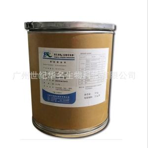 维生素B6 盐酸吡哆醇 Vb6 食品级 营养强化剂 维生素b6