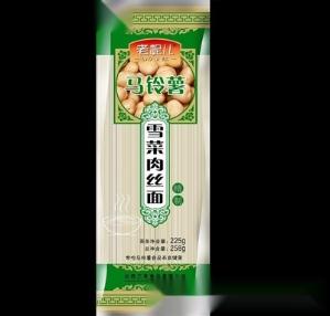 雪菜肉丝面(酱包)