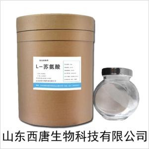 L-苏氨酸生产厂家