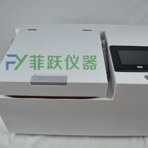 全自动氮空吹扫浓缩仪12位自动氮吹装置制造商