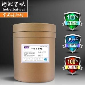半纖維素酶價格