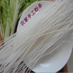 土豆新粉絲廠家現貨批發