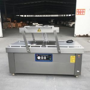 大米磚真空包裝機 送配件 質量保證