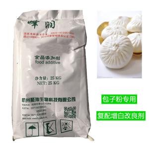 小麦粉(专用)改良剂包子粉专用改良剂1kg