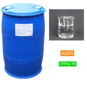 纯碱助滤剂 厂家直销 无色透明滤碱洗水助滤剂现货批发