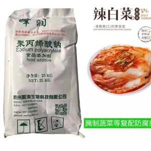 防腐剂腌制辣白菜防腐剂