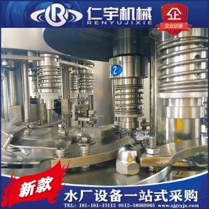 廠家直銷液體灌裝機 小型全自動三合一礦泉水灌裝機