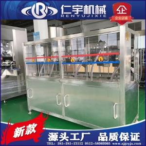仁宇机械厂家直销吹干机 风刀式烘干机 玻璃瓶外壁吹水机
