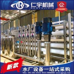 矿泉水净水设备 山泉水超滤/纳滤设备 张家港水处理设备厂家