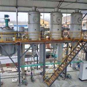 废水蒸发设备