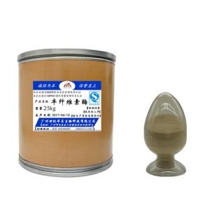 食品级 半纤维素酶 酶制剂 价格用途用量