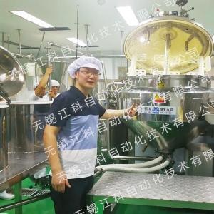 江科 沙拉醬乳化均質機 廠家制造