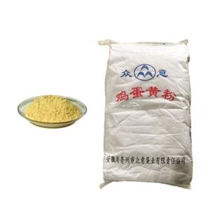纯鸡蛋黄粉 烘焙原料食品级 鸟食配料 蛋黄粉食品添加剂