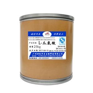 厂家直销 食品级 L-瓜氨酸 用途用量