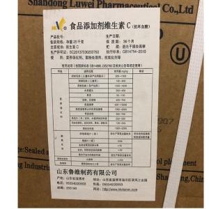 食品级L-抗坏血酸 维生素c vc粉