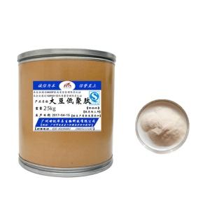 厂家直销 大豆低聚肽粉