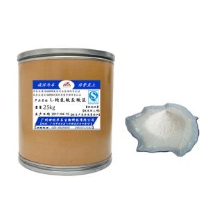 食品级 L-赖氨酸盐酸盐  营养强化剂