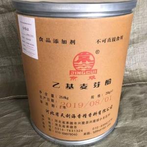 生產廠家銷售食品級乙基麥芽酚含量  量大優惠