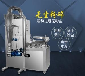 广州大型粉碎机工厂可定制二代多用粉碎机组