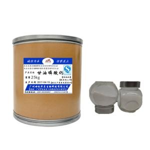 食品级 甘油磷酸钙 营养强化剂 食品添加剂