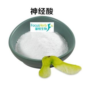 天然元宝枫籽提取物 神经酸90% 鲨鱼酸 厂家直供