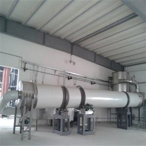 鐵粉回轉滾筒干燥機