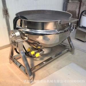 商用大型电热锅  搅拌夹层锅