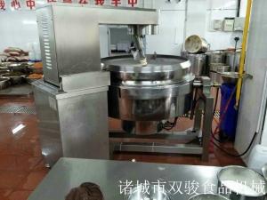 400L高粘稠度物料 电加热 行星搅拌炒锅