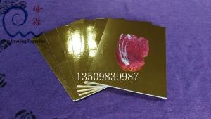 食品贴体包装专用纸卡  贴体包装专用透气纸  密着纸卡  贴体纸卡