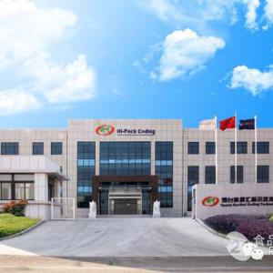 北京中科汇百喷码机厂家批发光纤激光喷码机