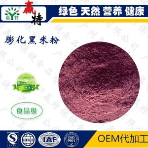 广州赢特牌 黑米膨化粉 25kg/袋