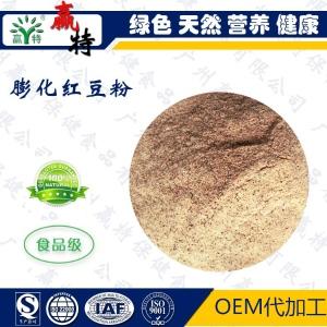 食用红豆膨化粉(带皮) 25kg