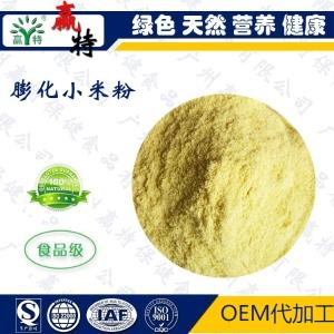 食品级 小米膨化粉 优质五谷杂粮粉
