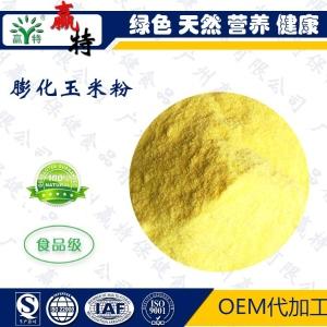 广州赢特牌 膨化玉米粉 食品级80目 25kg/袋