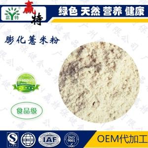 薏米膨化粉 五谷雜糧粉 25kg/袋