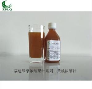 供应优质浓缩果汁黄桃浓缩汁厂家直销