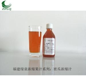 供應優質濃縮果汁密瓜(哈密瓜)濃縮汁廠家直銷